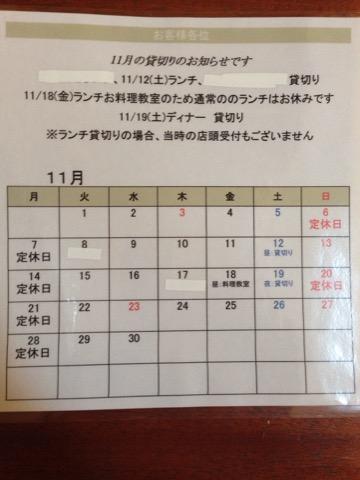 20→611image.jpeg